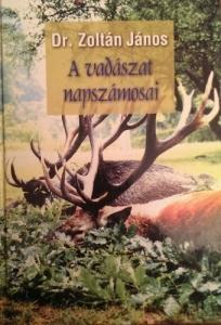 A vadászat napszámosai