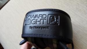 Howard leight elektromos fülvédő