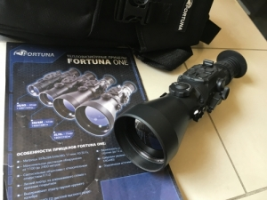 Fortuna One 3 L
