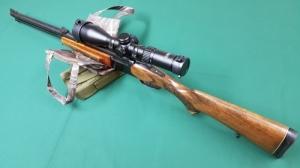 IZH 94 Lux Vegyescsövű fegyver Csere is !