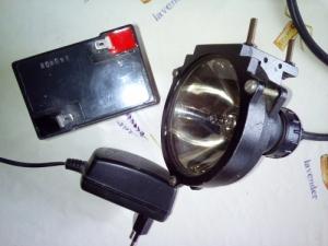 Heliátor lámpa