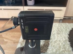 Leica LRF 800 lézeres távolságmérő