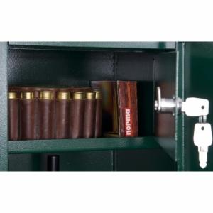 Diana Standard 3 fegyverszekrény