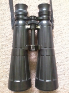 Zeiss Dyalit 8x56 B távcső