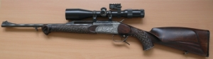 Épített vadászpuska