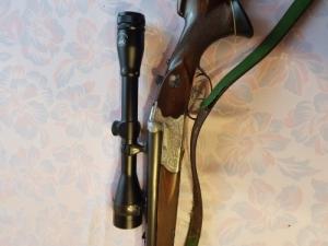 vegyescsövű puska
