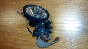 Heliátor fegyverlámpa