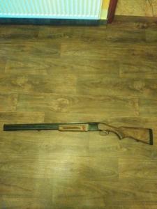 Sörétes vadász fegyver