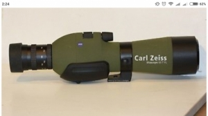 Zeiss diascope 15-45x65 t* fl