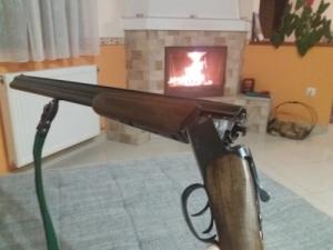 Bajkal Izs 27 sörétes fegyver