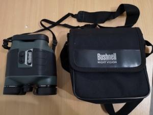 Bushnell night vision