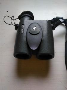 Swarovski 8x30 lézeres távolságmérő