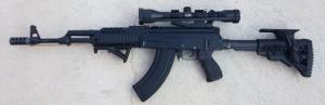 AK 47S Tactical