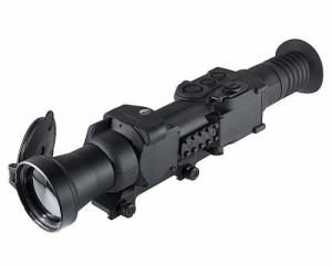Pulsar Apex XD75 Hőkamera céltávcső