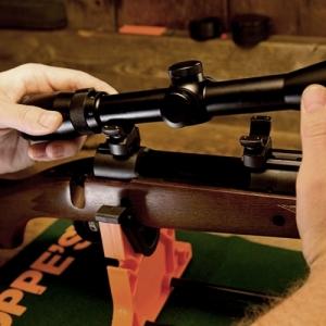 Fegyverjavítás